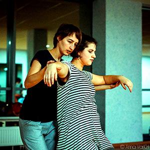 Танцевальные практики